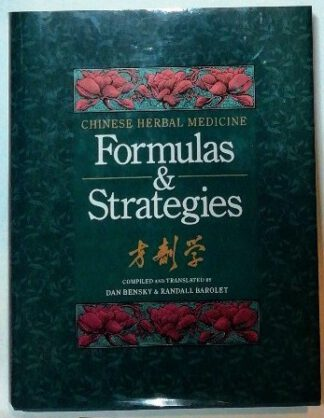 Chinese Herbal Medicine – Formulas & Strategies [+ Resource Guide to Prepared Medicines]